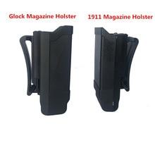 戦術 mag ホルダー cqc スタックマガジンポーチホルスターグロック 9 ミリメートル口径雑誌や 1911 口径