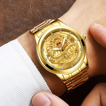 Watch Business Dragons Non-Mechanical FEA889 Waterproof Men's Golden Middle-Aged Suitable-For