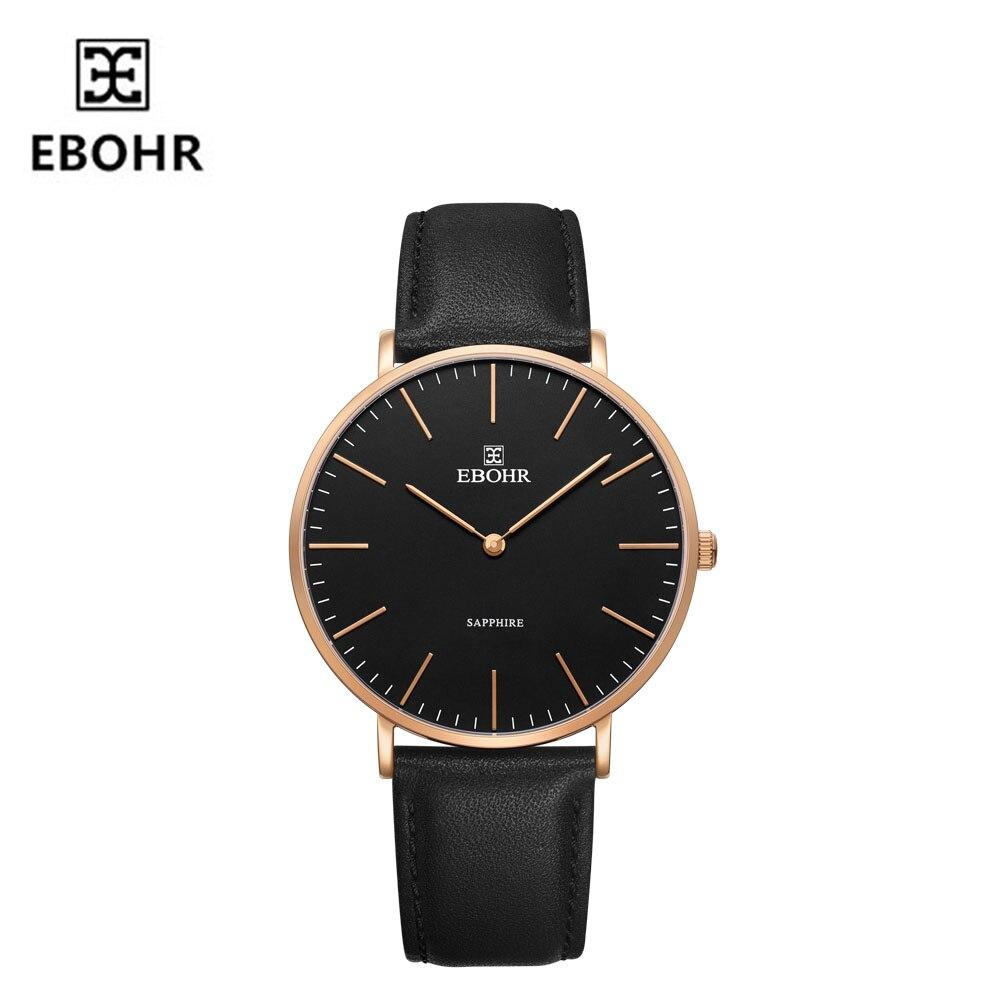 EBOHR Trend Men's And Women's Watches Fashion Belt Couple Quartz Nordic Ins Simple 50770137