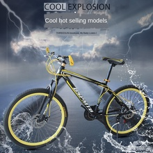 Variable Speed Bicycle Paint Inner Sticker 21-Speed Shock Absorption Double Disc Brake Mountain Bike Wholesale Men and Women