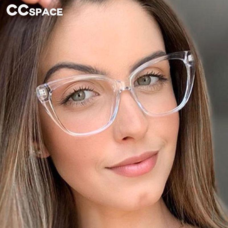 48055 Plastic Titanium Simple Retro Glasses Frames Ultralight Men Women Optical Fashion Computer Glasses