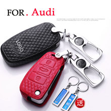 2018/2019 Car key case For Audi a1 A3 a4 a5 a6l a7 a8 q3 q5 Q7 Customizable phone number Cowhide Leather car key cover key chain lsrtw2017 leather car key case chain buckle chain for a4 a6 a3 q3 q5 q5 q7