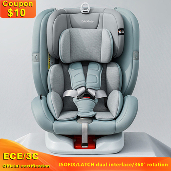 Baby Car Safety Chair Car General Support Isofix and Latch Interface Infant Car Seat Adjustable Angle with 0-12 Years Newborns newborn baby safe car seats car general 0 12 years old child baby isofix hard interface can lie car seat