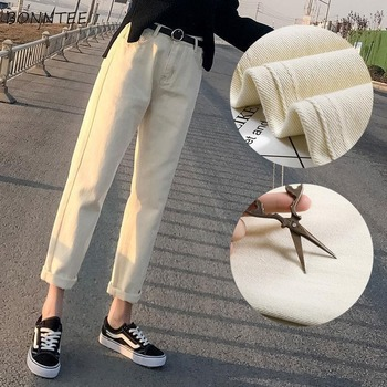 Jeans Women Ankle-length Beige Straight Denim Vintage School Simple Classic Womens Trousers BF Chic Harajuku Korean New Ulzzang