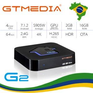IPTV Box GTMEDIA G2 android tv