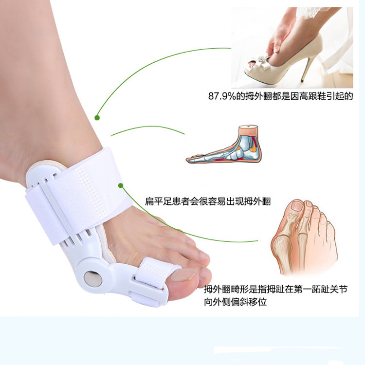 Blackmailed Toe Thumb Valgus Orthosis Foot Varus Thumb Overlapping Toes Seperater Night Men And Women