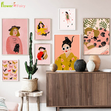 Abstract Fashion Girl Queen Woman Wall Art Canvas Painting Cats Nordic Poster Cuadros Pictures For Living Room Unframed