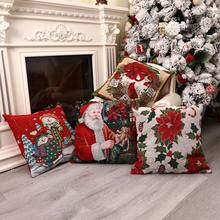 Christmas Pillow Covers Home Decorative Pillowcase For Couch Sofa Bed Breathable Linen New Arrivals 2020 Hot(China)