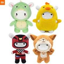 Xiaomi Mitu קטן דינוזאור/רייסר/חמוד חתול/ארנב חזיר/קטן צהוב עוף 25CM PP כותנה & צמר קריקטורה חמוד צעצוע לילדים