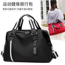 Вместительная дорожная сумка yilian для женщин портативная легсветильник