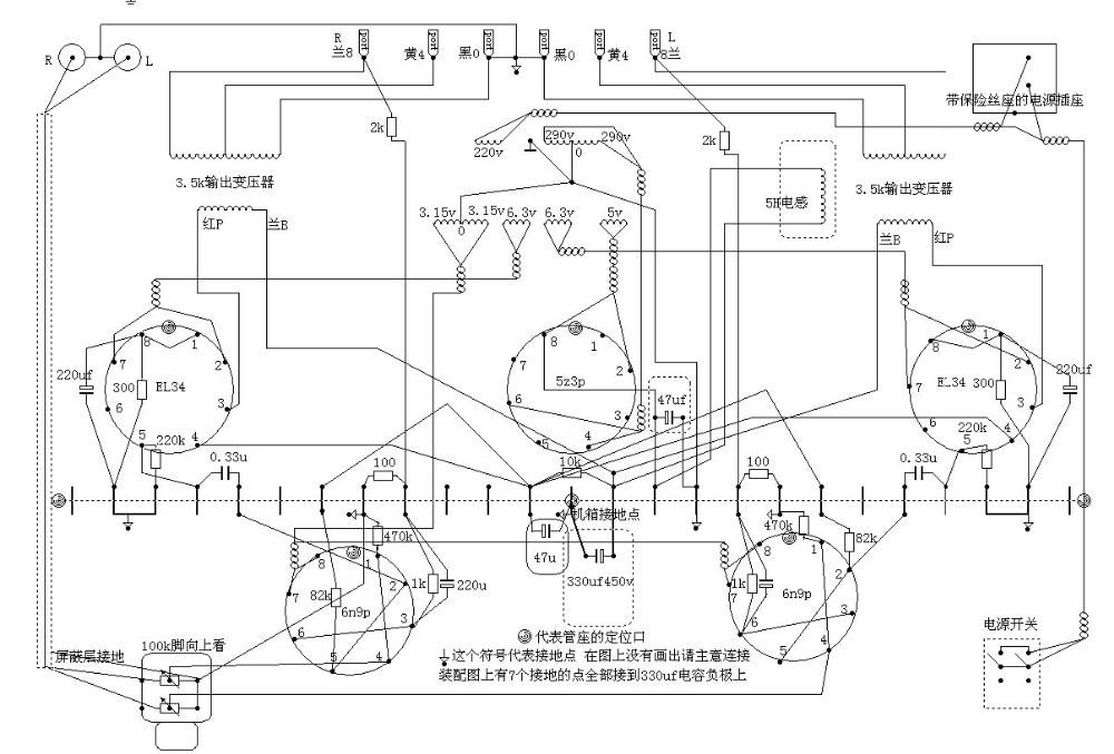 6n9p+el34接线装配图