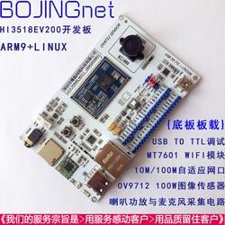 HI3518EV200 Development Board Security HD Monitoring Evaluation Board Audio and Video Remote Wireless Transmission