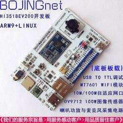 Hisilicon HI3518E Development Board Standard GPIO Port Video Doorbell Evaluation Board IPcam