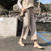 JUJULAND woman Autumn and winter woolen cloth straight tube trousers Loose stretch waist in thick solid colour 5424