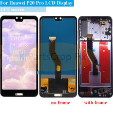 "Tft 6.1 ""lcd huawei 社 P20 プロフレームと lcd の表示画面タッチデジタイザーアセンブリ P20 プロ CLT AL01 l29 液晶 P20 プラスディスプレイ"