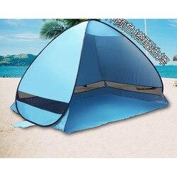 Wysokiej jakości wolna prędkość otwarta tkanina Oxford jedna sypialnia bestsellery automatyczne 2 sekundy prędkości otwarty namiot plażowy