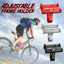 Untuk Xiaomi Mijia M365 Skuter Listrik Qicycle EF1 Handlebar Mount Bracket Rak Adjustable Anti-Slip Ponsel Stand Holder(China)