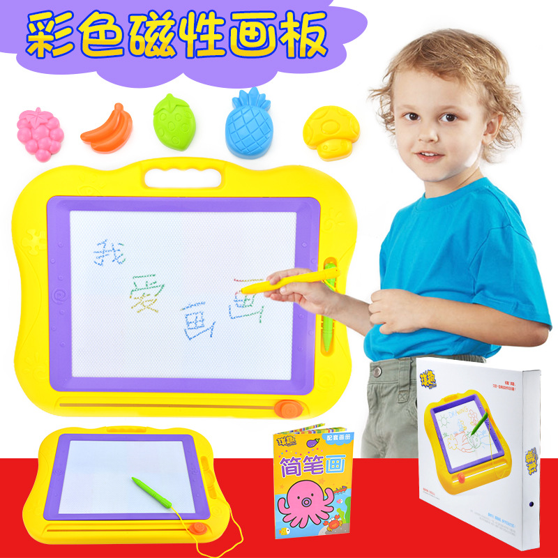 Educational Graffiti Writing Board CHILDREN'S Cartoon Color Sketchpad Magnetic Small Blackboard Stall Toy