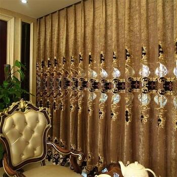 Cenefa de lujo con cortinas bordadas marrón King Queen de estilo europeo, traje de lujo para Hotel, sala de estar, dormitorio, comedor