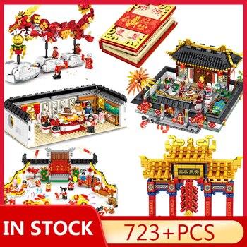 Chinese New Year Spring Festival family reunion Eve dinner Temple Fair Lion Dance Building Blocks Kids Toys Gift Bricks