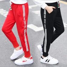 New Fashion Kids Stripe Side Sports Pants For Girls Kids Cotton Sweat Pants Girls Causal Red Black Trousers with White Stripe kids stripe tape side marled leggings