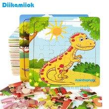 Sale New 20 Piece Wooden Puzzle Kids Toy Baby Wood Jigsaw Puzzles Cartoon Dinosaur Animal