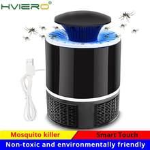 USB LED électrique moustique Zapper pas de bruit rayonnement tueur mouche insecte piège à insectes lampe ampoule bonne lumière UV tuer piège lampe