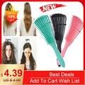 EZ Detangler расческа для волос  расческа  Антистатическая расческа для кожи головы  расческа для волос  инструменты для укладки