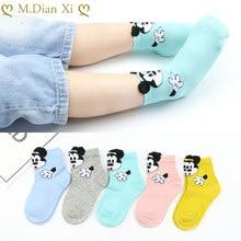 5 paare/los Neue Geboren Baby Socken Cartoon Muster Komfort Baumwolle Neugeborenen Socken Kinder Jungen für 1-15Years Baby Kleidung Zubehör