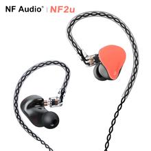 HIDIZS NF AUDIO NF2u 2 Knowles Armatures sterowniki (2-drożny crossover) HiFi douszny system monitorowania słuchawki IEM 0 78mm 2pin odłączany kabel tanie tanio 3 5mm Ucho Przewodowy Wyważone Armatura Brak NONE 32Ω 18-20000Hz Wspólna Słuchawkowe Dla Telefonu komórkowego Słuchawki HiFi