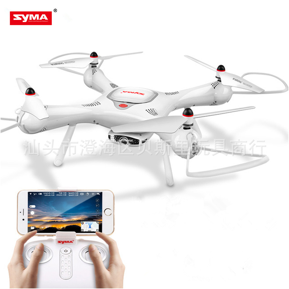 Sima X25pro Large GPS Real-Time Drone For Aerial Photography Aircraft Remote Control Aircraft