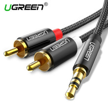 Ugreen RCA Cable HiFi Stereo 2RCA to 3.5mm Audio Cable AUX R