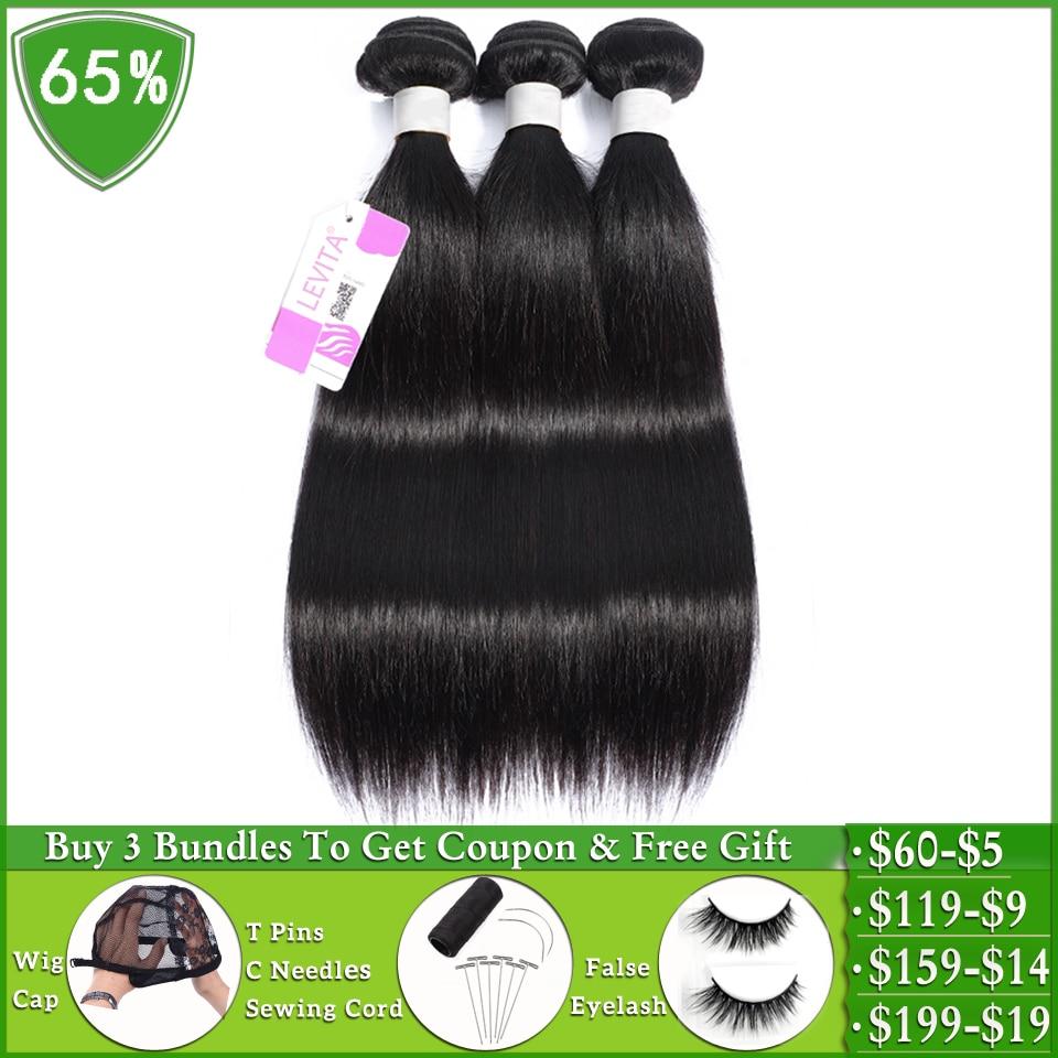 LEVITA Straight Hair 1 Or 3 Bundles Deals 100% Human Hair Bundles Bundles Non-remy Hair Extension Brazilian Hair Weave Bundles