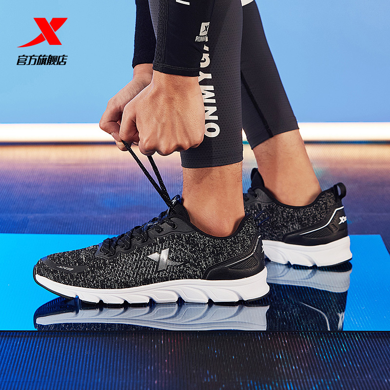 Xtep Men's Running Shoes Air Cushion Shock Absorption Sports Running Sports Shoes 880219115038