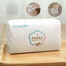 100 шт/пакет одноразовое полотенце для лица салфетка рулон хлопчатобумажной
