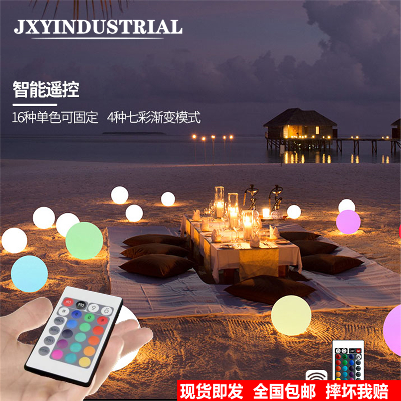 Купить с кэшбэком 4pcs*Dia40cm Dc5V 1A rechargeable colors changeable with wireless remote/ led landscape ball lamp/ Glowing globe sphere