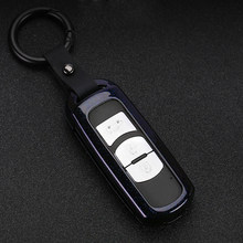 With Keychain Key Case Replacement Parts Cover Wear-resistant Accessories(China)