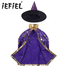 Cape Halloween-Costume Wizard Witch Cosplay Role-Play Party Girls Kids Children
