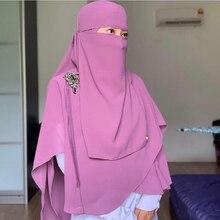 Мусульманский Для женщин уход за кожей лица крышка шарф до Вуаль