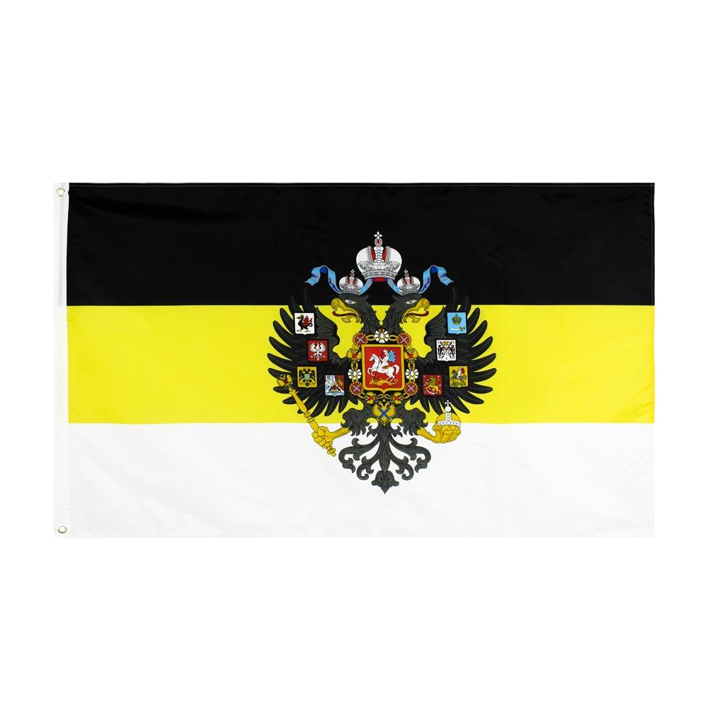Yehoy, 90x135 см, мы поднимаем Русский бог с американским орлом, российским императорским флагом