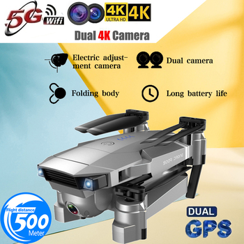 SG907 Quadcopter GPS Drone with 4K HD Dual Camera Wide Angle Anti-shake WIFI FPV RC Foldable Drones Professional GPS Follow Me 1