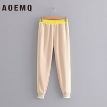 AOEMQ Fashion New Summer Pants Fit Pencil Pants Sport Casual Style Stripe Print Elastic Band Pants Morning Run Student for Women(China)