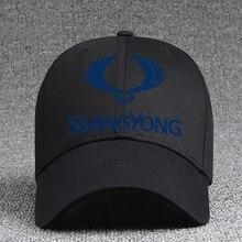 Повседневная Бейсболка Ssangyong Motor сзади Волшебная наклейка и может быть правильно отрегулирована по размеру(унисекс