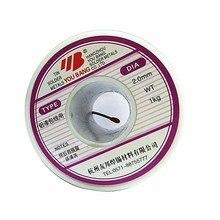 Enameled wire solder wire Hangzhou Youbang solder wire Enameled wire diameter: 2mm 1kg / roll цена 2017