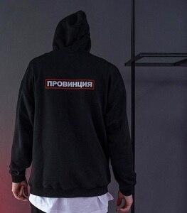 Image 2 - Męskie czarne bluzy z kapturem z rosyjskimi napisami drukowane prowincja moda bluza dla mężczyzn Hipster fajne graficzne bluzki Unisex