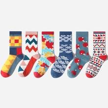 Socks Plaid Series Funny Socks Personality Ladies Tide Socks Fashion British Wind Socks Geometric Contrast Color Couple Socks letter contrast graphic socks
