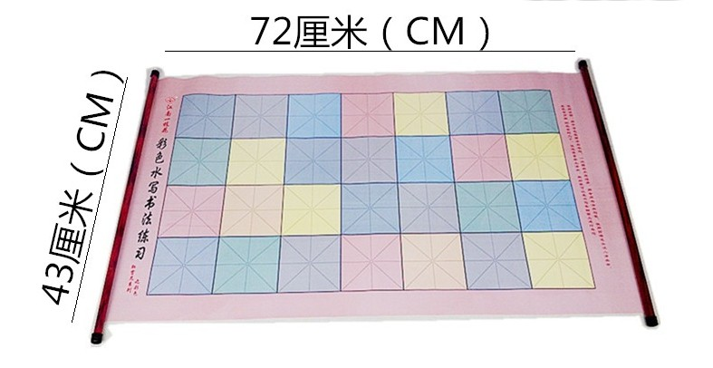 Water color coth Children Color Beginners Write Cloth Brush Painting Cloth Brush Painting And Calligraphy Written French Room