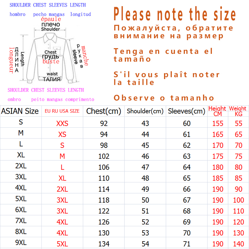 标准亚洲长袖T恤衬衫尺码