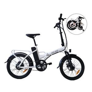 CMSTD-20H мини складной электрический велосипед 250 Вт складной электрический велосипед 20 дюймов
