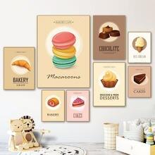 Акварельная еда торт конфеты леденец цитаты плакаты принты кухня